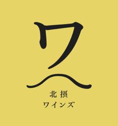 ロゴ250px