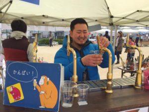 箕面ビール